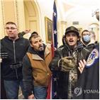 의회,사진,모습,체포,깃발