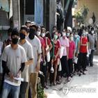 밀입국,경찰,태국,코로나19,이주노동자