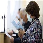 백신,접종,주지사,마스크,러시아,주민