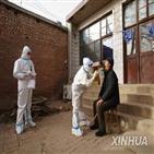 중국,확진,지역사회,무증상,방역