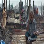 난민,방글라데시,피해,화재
