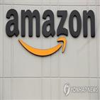아마존,전자책