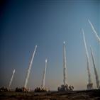 미국,이란,탄도미사일,혁명수비대,훈련,대통령,한국케미
