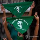낙태,칠레,합법화,경우,아르헨티나,법안,논의