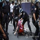 시위대,소송,사용,진압,경찰