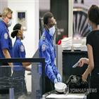 워싱턴,총기,비행기,의사당,승객