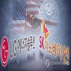 특허,SK이노베이션,특허심판원,소송,자사,LG에너지솔루션,미국,제기