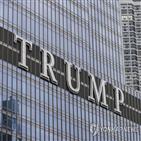 트럼프,대통령,계약,간판,컬킨,타워,시카고,조례
