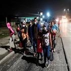 미국,이민자,온두라스,중미,과테말라,국경