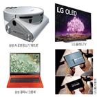 최고,제품,삼성전자,CES,선정,엔가젯