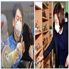 대표,서울시,의료봉사
