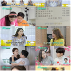 스토,윤은혜,오윤아,어묵,간미연,이날,방송