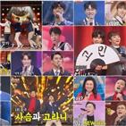무대,고민,사연,신청곡,임영웅,최현우,신청자,콜센타,사랑,정동원