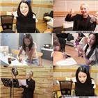 베리굿,모습,조현,녹음,녹음실,멤버