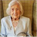 할머니,코로나19,위스키,생일,영국