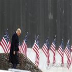대통령,트럼프,바이든,참모,닉슨,의회,분노,핵가방,당선인