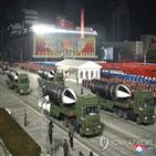 북한,바이든,열병식,행정부,가능성,대한,김정은,무기,분석,차기