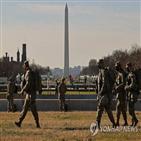 워싱턴,지역,내셔널,취임식,폐쇄,그린존,지정,비밀경호국