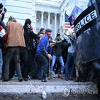 의회,의사당,경찰관,난입,경찰,법무부