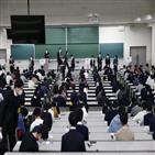 긴급사태,일본,코로나19,시험,공통테스트