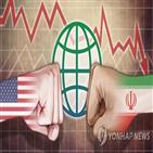 이란,제재,폼페이,포함