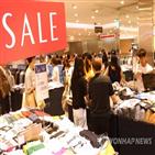 할인,브랜드,최대,판매,고객,행사장,겨울