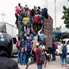 미국,국경,이민자,과테말라,캐러밴,중미,멕시코
