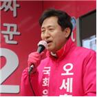 서울시,시장,선거,오세훈,정권교체,서울