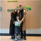 다양,초록우산,위촉,명예홍보대사,엠케이공감애드