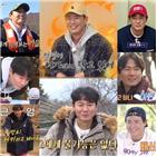 연정훈,케미,1박2일,멤버,시즌4,예능,프로그램