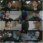 박삼수,박태용,김형춘,이유경,장윤석,개천,학교,사람
