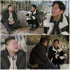 신현준,아이,아들,강호동,첫째
