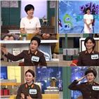회원,북한,출신,여군,공개