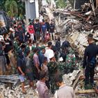 외교부,발생,인도네시아,피해