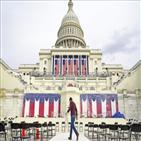 워싱턴,대통령,취임식,주방위군,바이든,그린존,미국,의사당,이후,15일