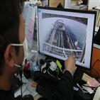 한국,선박,이란,사법부
