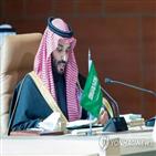 카타르,사우디,단교,외무장관,복원