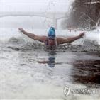 물속,수영,러시아,얼음판,도전,아래