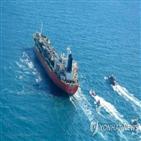 이란,한국,선박,억류