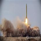 훈련,이란,걸프,미사일,탄도미사일,아라비아해,혁명수비대
