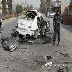 테러,아프간,표적,최근,탈레반