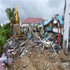 지진,발생,사망자,쓰나미,강진
