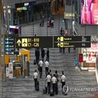 코로나19,검사,입국,싱가포르