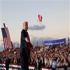 트럼프,대통령,플로리다,플로리다주,공화당,대선,시나리오,건립