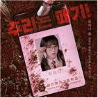 39여고추리반,추리,모습,39추리,멤버,박지윤,장도연,비비