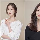 김혜인,립스틱