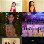 베리굿,공개,뮤직비디오,컴백,멤버