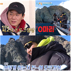 연정훈,웃음,바다낚시,시즌4