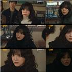 도하나,결계,김세정,소문