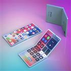 폴더블폰,삼성전자,애플,출시,시장,폴더블